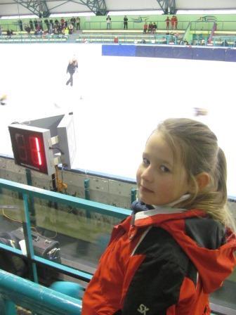 Short track Junior Országos Bajnokság Budapest